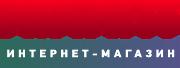 Интернет-магазин бытовой техники Атлант